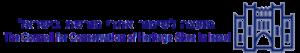 Shimur-Logo