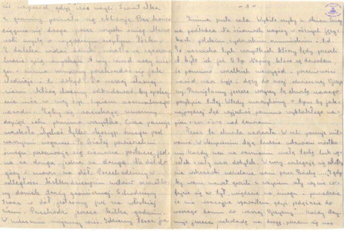 עמוד מיומנה של חנה טירס (לימים חנה בנדה)